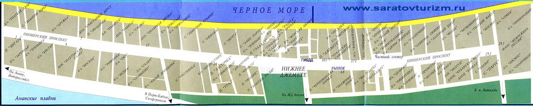 Карта Пионерского Проспекта Анапы